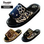 【予約商品 2021年2月発送予定】サンリオハローキティメンズトライバル柄健康サンダル 健康スリッパ  SA5001
