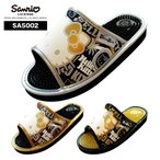 【予約商品 2021年2月発送予定】サンリオハローキティメンズグラフィティ柄健康サンダル キティデザイン健康スリッパ  SA5002