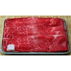 国産黒毛和牛 すき焼き 用 100g