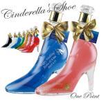 ガラスの靴 シンデレラ シュー 名入れ  7カラー リキ
