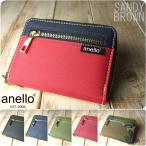 anello - 二つ折り財布 レディース メンズ ラウンドファスナー ポリキャンバス アネロ anello