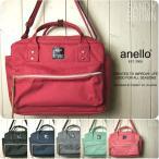anello - anello アネロ ショルダーバッグ レディース 杢ポリキャンバス 2WAYボストン