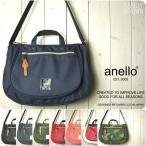 anello - anello アネロ ショルダーバッグ レディース ポリキャンバス ラウンドフォルム ミニバッグ