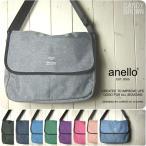 anello - anello アネロ ショルダーバッグ レディース 高密度杢ポリ A4フラップショルダー