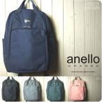 anello アネロ リュックサック レディース 高密度杢調ポリエステル 10ポケット トートリュック