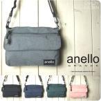 anello アネロ ショルダーバッグ レディース 高密度杢ポリ ダブルフェイス ミニショルダー