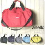 anello アネロ ボストンバッグ ショルダー レディース 軽量撥水杢ポリ 2WAYボストンバッグ