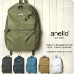 anello アネロ リュックサック レディース 高密度ナイロン 軽量 10ポケットリュック