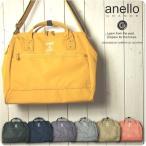 anello アネロ ショルダーバッグ レディース 軽量撥水杢ポリキャンバス 口金 ボストンショルダー