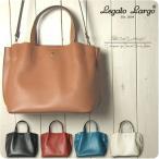 Legato Largo レガートラルゴ ショルダーバッグ レディース 軽量 ボンディングフェイクレザー 2WAY トートバッグ