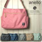 anello アネロ ショルダーバッグ レディース クラシック杢調ポリエステル 10ポケット ショルダーバッグ