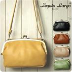Legato Largo レガートラルゴ ショルダーバッグ レディース ポリッシュフェイクレザー がま口 お財布ショルダーバッグ