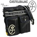 ショルダーバッグ メンズ カステルバジャック CASTELBAJAC ショルダーバッグ縦型(大)/ドミネ/024113