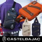 カステルバジャック CASTELBAJAC ワンショルダーバッグ /ダース/ 061911