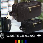 セカンドバッグ メンズ カステルバジャック CASTELBAJAC Wファスナーセカンドバッグ /ロンド/ 085204