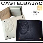 二つ折り財布 メンズ カステルバジャック CASTELBAJAC /アバ/095604