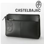 カステルバジャック CASTELBAJAC メンズセカンドバッグ ワンファスナー  / トリエ /  164201