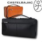 Under Arm Handbags - セカンドバッグメンズ カステルバジャック CASTELBAJAC メンズWファスナーセカンドバッグ /トリエ/ 164202