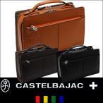 カステルバジャック CASTELBAJAC  メンズWファスナーセカンドバッグ /トリエ/ 164203