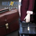 ショッピングゴールド セカンドバッグ メンズ 本革 日本製 ゴールドファイル GOLD PFEIL メンズセカンドバッグ 901501