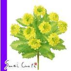 菜の花ブッシュ  9 春の造花 アートフラワー