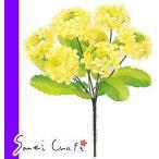 光触媒 菜の花ブッシュ S x7 造花 アートフラワー