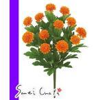 造花 ディスプレイフレンチマリーゴールドブッシュ x 12<BC付>アーティフィシャルフラワー 素材 パーツ 大量
