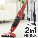 ニルフィスク 掃除機 充電式スティック&ハンディクリーナー 日本限定色 コードレス コードレス掃除機 Handy2-in-1 Nilfisk リチウムイオン