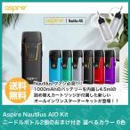 �Żҥ��Х� �������������å� ���� Aspire Nautilus AIO Kit ( �����ѥ��� �Ρ����饹 ������������ ���å� ) �ˡ��ɥ�ܥȥ�2�ĤΤ��ޤ��դ� ���٤륫�顼 6��