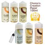 電子タバコ リキッド 大容量 Chomo's Creation Plaisir 100ml チョモズ クリエイション プレジール VAPE ベイプ ニコチン タール0  国産リキッド 爆煙 水蒸気