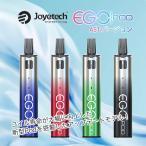 Joyetech eGo Pod AST バージョン aio 1000mAh 内蔵バッテリー ジョイテック イーゴー ポッド 2ml VAPE ベイプ スターターキット 本体 POD型 小型 コンパクト