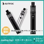 電子タバコ VAPE ベイプ スターターキット 本体 JUSTFOG FOG1 ジャストフォグ フォグワン MTL DL テクニカル ペン型 チューブMOD クリアロ 0.5Ω 0.8Ω コイル付
