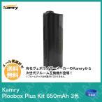 �Żҥ��Х� �������������å� Ploom TECH �ץ롼��ƥå� �ߴ��� Kamry Ploobox Plus Kit 650mAh ( ����� �ץ롽�ܥå��� �ץ饹 ���å� )