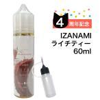 電子タバコ リキッド 大容量 Chomo's Creation Plaisir 100ml チョモズ  プレジール VAPE 国産 爆煙  KENTUCKY COFFEE TOBACCO ケンタッキー コーヒー タバコ