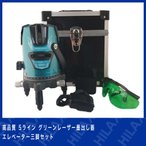 大型商品 レーザー墨出し器 高品質 グリーンレーザー 5ライン エレベーター三脚セット