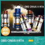 VAPE 電子タバコ OBS Crius 2 RTA(オービーエス クレイオス ツー アールティエー)選べる5色