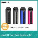 Uwell Crown Pod System Kit ユーウェル クラウン 電子タバコ VAPE ベイプ スターターキット 爆煙 MTL 本体 POD型 大容量 内蔵バッテリー