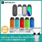 �Żҥ��Х� �������������å� ������ �ƥ��˥��� Vaporesso Renova Zero Pod Kit ( �٥ݥ�å� ��Υ� ���� �ݥå�)  + �ˡ��ɥ�ܥȥ�2���դ�