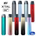 ZQ Xtal Pod System 520mAh 内蔵バッテリー 大容量 ゼットキュー エクスタル クリスタル ポッド 1.8ml 電子タバコ VAPE ベイプ スターターキット 本体 爆煙
