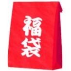 女の子/長袖 Ralph Lauren(ラルフローレン)3M(0-3ヶ月)女の子1.5万円ポッキリ福袋 ※送料無料・沖縄一部離島除く