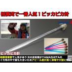 ピッカピカ針 11cm 徳用5本パック  外房では一番人気のヤリイカ用イカ釣りプラ角  ヤマシタ