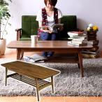 ローテーブル 北欧風 フロアテーブル リビング ウォールナット