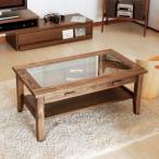 センターテーブル ローテーブル 北欧風 フロアテーブル ガラス