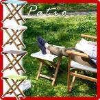 パティオ スツール スツール 木製 椅子 玄関 腰掛イス 玄関ベンチ 玄関ベンチ 収納ベンチ腰掛け 折りたたみ おしゃれ 布地