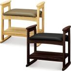 高さ調節可能 肘付チェアー 肘付きスツール 可動式 チェア イス 椅子 角がない 安心仕様 玄関ベンチ キッチン ベンチ 木製 薄型