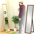 ウォールナット タモ突板 スタンドミラー ミラースタンド 姿見ミラー 姿鏡 全身鏡 大きい鏡 ナチュラル 木製枠 木製細枠 飛散防止 省スペース