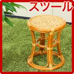 ラタン ミニ スツール 丸形 アジアン ラタン 籐家具 チェア ラタンチェア 籐 高座椅子 椅子 チェア ダイニングチェアー 籐 椅子 籐椅子