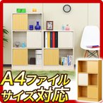 本棚 扉付き 幅60 ラック A4対応 3段 本棚 シェルフ 子供部屋