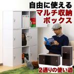 テレビ台 本棚 書棚 カラーボックス 3段 キャビネット 扉付き 木製