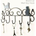 猫のウォールキーフック アクセサリーホルダー キーフック 鍵掛け 鍵収納 壁掛け アクセサリー掛け 玄関